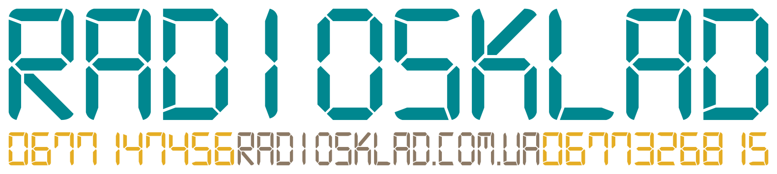 RadioSklad.com.ua